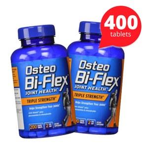 2 frascos Osteo Bi-Flex | Mais cápsulas por muito menos | O número 1 dos EUA com FRETE GRÁTIS