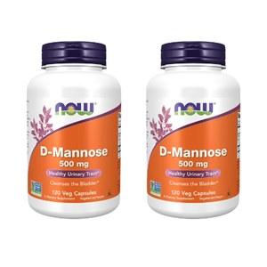 Combo 2 frascos D- Mannose | 500mg 120 cápsulas | Now Foods